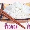 Олена малишева з рекомендаціями про рисовій дієті