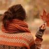 Як боротися з осінньою депресією: поради психолога, які допоможуть впоратися з цією недугою