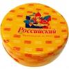 Калорійність російського сиру і його корисні властивості для нашого здоров`я