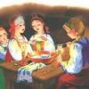 Різдвяні ворожіння. Ворожіння на майбутнє