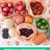 З чого почати вегетаріанство, які продукти треба виключити і як це зробити правильно