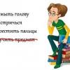 Студентські прикмети або як зловити халяву на іспиті